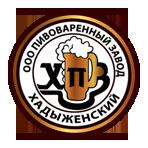 Хадыженский пивзавод