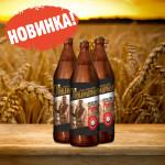 Ординарное пиво в стекле