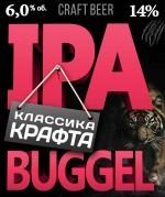 Бугель  IPA КРАФТ