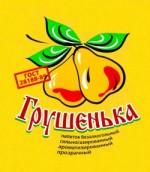 Лимонад Грушенька